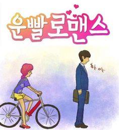 Lucky Romance - Woon