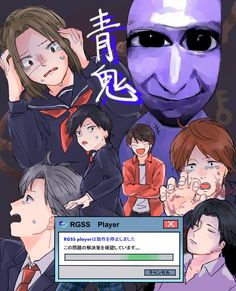 Embedded Rpg Horror Games, Crossover, Youtubers, Japan, Random, Anime, Audio Crossover, Cartoon Movies, Anime Music