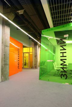 Yandex Saint Petersburg Office / za bor architects  (use colored plastic sheets with light behind them for glowy pop effect)