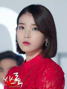 Iu Short Hair, Asian Short Hair, Short Hair Styles, Korean Haircut, Hair Fixing, Korean Beauty, Most Beautiful Women, Kpop Girls, Girl Hairstyles