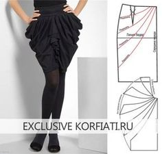 Full draperi skirt