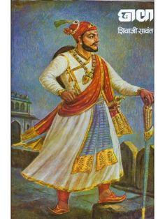 21 best favourite marathi novels images on pinterest fiction marathi book chhava buy online fandeluxe Images