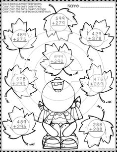 Fall Addition with Regrouping. by Copper Classroom 4th Grade Classroom, Classroom Activities, Math Stations, Math Centers, First Grade Math, Fourth Grade, Second Grade, Math Numbers, Elementary Math