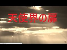 5分で悪い気を浄化・波動を上げ 幸せを引き寄せる音楽|Extremely Powerful Pure Clean Positive Energy Raise - YouTube