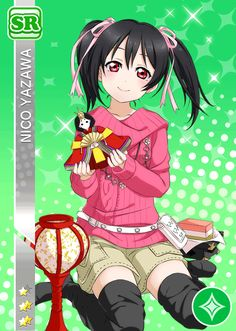School Idol Tomodachi - Cards Album: #267 Yazawa Nico SR