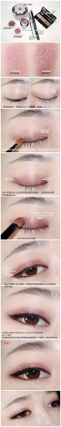 asian make up ⭐️⭐️ www.AsianSkincare.Rocks