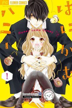 Learn To Draw Manga - Drawing On Demand Manga Anime, Anime Couples Manga, Manhwa Manga, Cute Anime Couples, Otaku Anime, Anime Guys, Manga Love, Anime Love, Animes To Watch