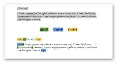 Три скрипта для Windows, которые облегчат жизнь копирайтеру, редактору, разработчику и верстальщику.