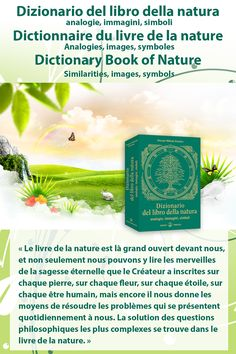 "Nouveau livre en italien ! ""Dictionnaire du livre de la nature - Analogies, images, symboles"" / New book in Italian! 'Dictionary Book of nature - Similarities, images, symbols' Italiano --> http://www.prosveta.com/api/product/AD0001IT Français --> http://www.prosveta.com/api/product/AD0001FR"