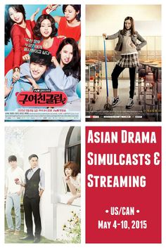 Asian dramas with licensed, English-subbed simulcasts (U.S., Canada) for May 4-10, 2015: Debuts of K-drama School 2015 & T-drama Youth Power; finale of K-drama Angry Mom. #kdrama #jdrama #tdrama #cdrama #hkdrama #streaming #simulcasts
