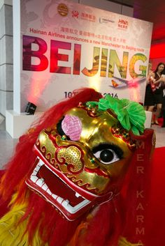 chinese lion dance chinese new year party party entertainment corporate events birmingham