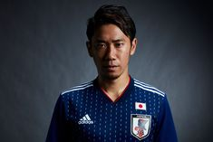 a69833d19 Adidas unveils World Cup kits that pay homage to classic football shirts  Japan World Cup