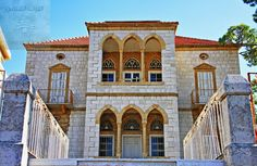 Castle Homes, Mount Lebanon, Building Designs, Spanish House, Beautiful Sites, Old Buildings, Beirut, Heaven On Earth, Traditional House