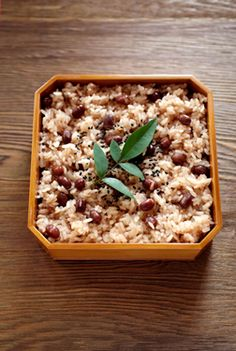 Sekihan festive red rice (Photo by Masahiro Gohda) - The Asahi Shimbun