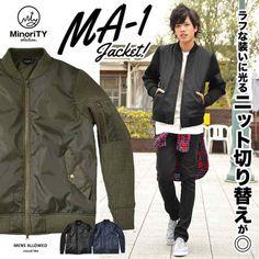 「MA-1 メンズ フライトジャケット スタジャン MA1 ニット 切り替え 袖 タイト ミリタリージャケット ジャケット アウター カーキ hit_d」の商品情報やレビューなど。