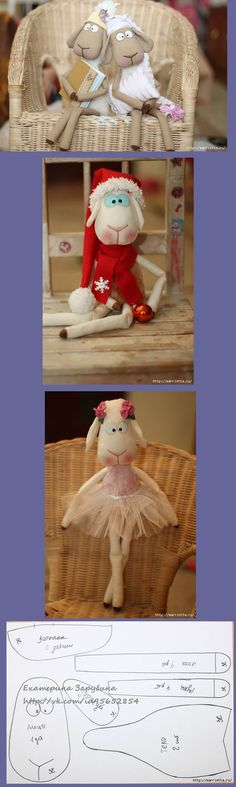 lamb sewing pattern