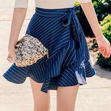 chuu - Pinstripe Ruffled Wrap Skirt