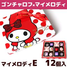 <3 #MyMelody chocolates <3