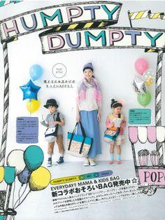 nina's5月号Humpty Dumpty (1)