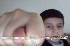 Old Memes, Stupid Memes, Cool Pictures, Funny Pictures, Cute Love Memes, Aesthetic Videos, Reaction Pictures, Anime Style, Mood
