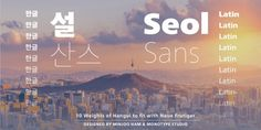 Seol Sans Font: The Seol Sans design offers a fresh palette for designers working with the Korean alphabet, particularly those looking to pair Latin and. Korean Fonts, Korean Alphabet, Corporate Id, Korean Design, Font Family, Premium Fonts, Glyphs, Visual Identity, Web Design