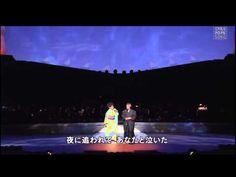 ▶ 都 はるみ , 岡 千秋 - 浪花恋しぐれ~ 命ゆきどまり~好きになった人 - YouTube