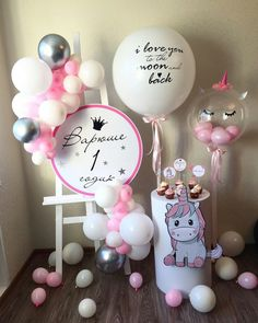Birthday Backdrop, Birthday Party Decorations, Party Themes, 1st Birthday Party For Girls, Baby Birthday, Balloon Stands, Cool Paper Crafts, Balloon Installation, Ballon