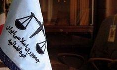 بازداشت تعدادی از عوامل فرصتطلب در تجمع مردم اسلام آباد ارومیه  فوج نیوز  فوج نیوز: اخبار حوادث تاریخ انتشار : سه شنبه  آبان  : دادستان عمومی و انقلاب ارومیه از دستگیری بعضی عوامل فرصت طلبی خبر داد که به بهانه اعتراض به حادثه دیروز در یکی از مدارس ارومیه شب گذشته به دو مدرسه دیگر در این شهر حمله کرده و خسارت هایی به بار آورده ... فوج  https://fovj.ir