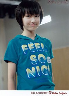 Kudo Haruka (omigosh, so boyish! cute!)