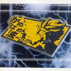 Dragon Ball Z Rubber Deco Sheet Sticker Gokou Kamehameha Banpresto JAPAN ANIME #Banpresto