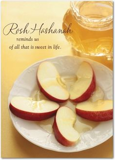 what is rosh hashanah greeting