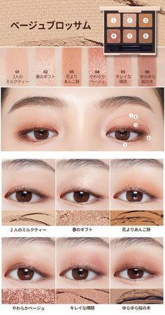 Soft Eye Makeup, Monolid Makeup, Fancy Makeup, Korean Eye Makeup, Coral Makeup, Peach Makeup, Asian Makeup Tutorials, Beginners Eye Makeup, Ulzzang Makeup