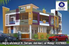 4 Bedroom House Plan Ideas, Four BHK, Home Design, Accommodation, Modern Bungalow House Design, House Front Design, Modern House Design, Modern Houses, Building Elevation, House Elevation, House Layout Plans, House Layouts, Four Bedroom House Plans