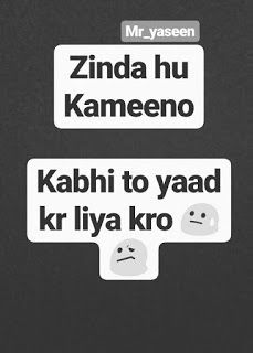 58 ideas funny jokes for friends in urdu Funny Quotes In Hindi, Funny Attitude Quotes, Desi Quotes, Sarcastic Quotes, Friendship Quotes In Hindi, Hindi Jokes, Swag Quotes, Bff Quotes, Girly Quotes