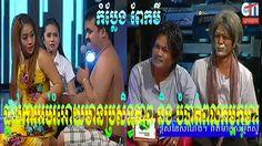 CTN Comedy 2015 New This Week , Pekmi 2015 | Khmer Comedy 2015 ,  CTN 2015