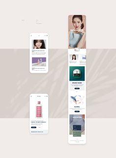 UX디자인 전문회사 큐브릭 Ui Ux Design, Site Design, Ios, Mobile Web Design, App Design Inspiration, Android, Ui Web, Portfolio Layout, Mobile Ui