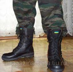 Ботинки армейские интернет магазин украина