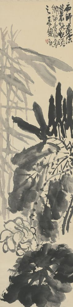 Wu Changshuo 1844-1927 - Sotheby's