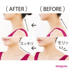 Pin on 健康 Beauty Tips For Face, Health And Beauty Tips, Beauty Ideas, Health Tips, Beauty Tricks, Beauty Secrets, Diy Beauty, Beauty Care, Beauty Skin