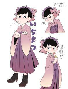 「からいちろぐ3」/「えむお」の漫画 [pixiv]