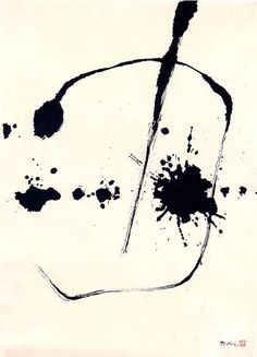 Minjung Kim    Des pas sur la neige (Passi sula neve)     1994  Ink on rice paper  (Inchiostro su carta di riso)  94 x 65 cm