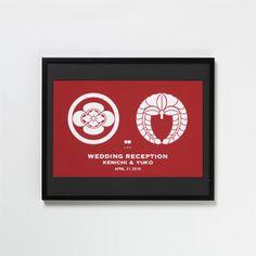 家紋ウェルカムボード 絆 凛 (ヨコ)                                                                                                                                                                                 もっと見る Wedding Tips, Wedding Bride, Wedding Styles, Wedding Reception, Japanese Family Crest, Welcome Boards, Wedding Kimono, Japanese Wedding, Shop Signs