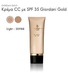 Gianna George  Oriflame:  GIORDANI GOLD Κρέμα CC με SPF 35 Giordani Gold € 7,70 Light – 30988 Natural – 30989 40 ml. Μία ολοκληρωμένη λύση για τη φροντίδα της επιδερμίδας και το μακιγιάζ. Με ανάλαφρη σύνθεση και μέτρια κάλυψη. Με Πατενταρισμένη Brightening Technology που βελτιώνει τη φωτεινότητα και τη λάμψη της επιδερμίδας. SPF 35. Φίλτρα UVA/UVB. Gold Light, Lipstick, Beauty, Lipsticks, Beauty Illustration