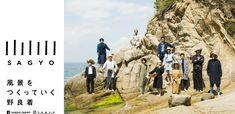 風景をつくっていく野良着。 Mount Rushmore, Mountains, Nature, Travel, Naturaleza, Viajes, Destinations, Traveling, Trips