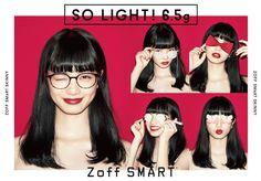 メガネブランド「ゾフ(Zoff)」が、新イメージキャラクターに女優の小松菜奈を起用した。新ビジュアルはアートディレクターの吉田ユニが手がけ、12月9日から全国のゾフの店頭や公式サイトで展開される。 Graphic Design Posters, Graphic Design Inspiration, Posters Conception Graphique, Komatsu Nana, Japanese Photography, Banner Images, Pop Design, Fashion Graphic, Fashion Design