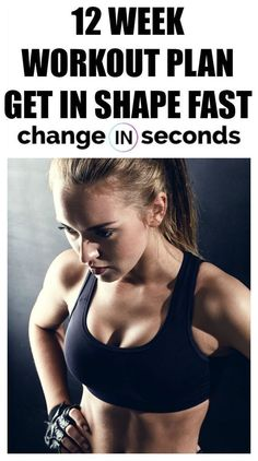 12 week workout plan get in shape fast! print this popular healthy fitness workout today and see the body you dream of in 12 weeks! 12 Week Workout Plan, Weekly Workout Plans, Workout Plan For Women, Workout Challenge, Exercise Plans, Daily Exercise, Exercise Routines, Exercise Equipment, Easy Workouts