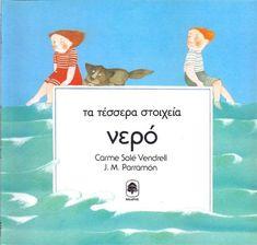 τα 4 στοιχεια νερο παιδικο βιβλιο - Αναζήτηση Google