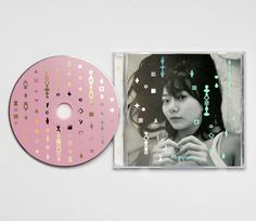 album cover & booklet for 'Mongoose - Girlfriend' - studio fnt