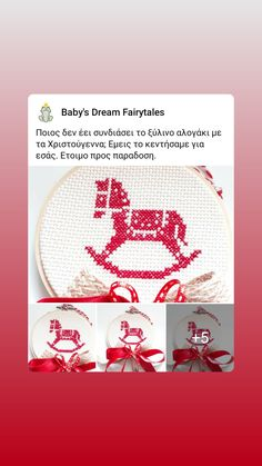 Hand Embroidery, Fairy Tales, Charmed, Etsy Shop, Ornaments, Fairytail, Adventure Movies, Christmas Decorations, Fairytale