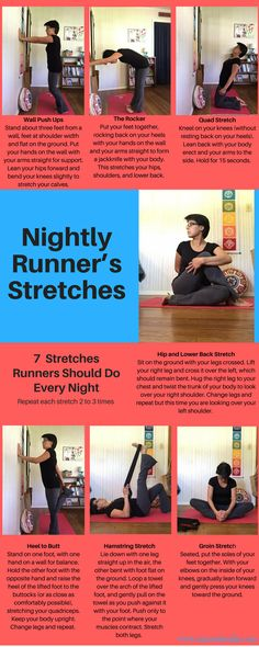 7 stretches every runner should do each night.